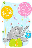 Elephant with birthday balloon and gift — Foto de Stock