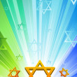 Stock Photo: Happy hanukkah with star of david