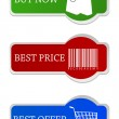 Shopping tags — Stock Photo #4247078