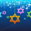 Multicolorful hanukkah card - Stock Photo