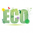 Stock Photo: Eco recycle