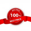 Tag for best price — Stock Photo