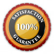 100% satisfaction  guaranteed logo - Stock Photo