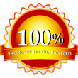 100% satisfaction  guaranteed logo — ストック写真