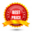 Best price tag — Stockfoto