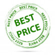 Best price tag — Stock Photo