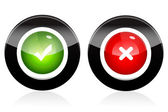 Right and wrong buttons — Stock Photo