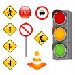 Traffic signals — Stock Photo #5044308