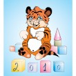 Calendar 2010 with tiger - Stock Vector