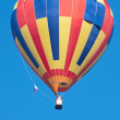 Royalty-Free Stock Photo: Flying balloon