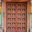 Hindu temple gates — Stock Photo