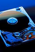 Hard disk drive detail — Stock Photo