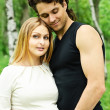 Royalty-Free Stock Photo: Beautiful pregnant woman with her husband