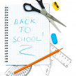 School supply set — Stock Photo