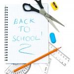 School supply set — Stock Photo