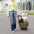 Stock Photo: Family goes to travel