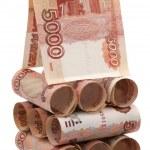 Russian denominations — Stock Photo #3296506