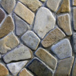 Stone background — Stock Photo #2828118