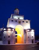 Golden Gates at Vladimir — Stock Photo