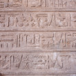 Hieroglyphic relief in Karnak — Stock Photo #2718688