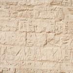 Hieroglyphic relief in Karnak — Stock Photo #2718751