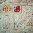 Decor at the Hatshepsut Temple - Stock Photo