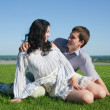 Happy couple smiling outdoors — Stockfoto #2719424