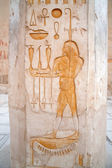 Decor at the Hatshepsut Temple — Zdjęcie stockowe