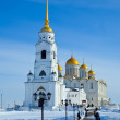Stock Photo: Dormition cathedral at Vladimir