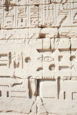 Wall in the Karnak Temple at Luxor, Egypt — Stock Photo