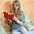 Reading girl — Foto de Stock