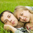 Stock Photo: Loving young couple