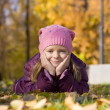 Royalty-Free Stock Photo: Girl in autumn park