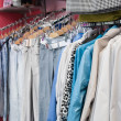 clothes shop — Stock Photo