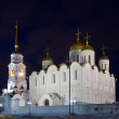 Assumption cathedral in night — Stock Photo