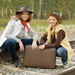 Royalty-Free Stock Photo: Girls on  railway