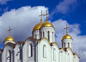 Dome of Assumption cathedral — Stock Photo