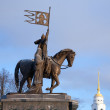 Stock Photo: Monument of Prince Vladimir