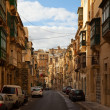 Royalty-Free Stock Photo: Street  of Valletta. Malta