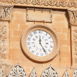 Clock on Bell Tower — Stock Photo