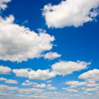 Foto Stock: Sky with white clouds
