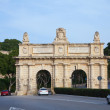 Floriana gate into Valetta. Malta — Stock Photo