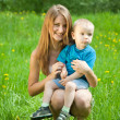 Stock Photo: Children on meadow