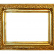 Stock Photo: Luxury gilded frame