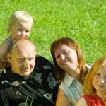 Portrait of parents with children — Stock Photo #5152744