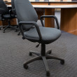 office armchair — Stock Photo