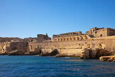 View of Valletta fortress — Stock Photo