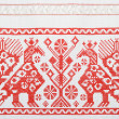 Ukrainian embroidery, towel, texture - Stock Photo