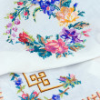 Stock Photo: Cross-stitch