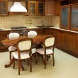Wooden kitchen - Stock Photo